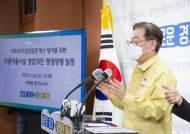 """이재명, 영업제한 초강수…""""PC방·노래방 이용자 명부 작성"""""""