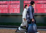 하루도 못간 트럼프 재난소득 약발…아시아 증시 동반 하락