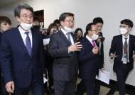 11조 코로나 수퍼추경 통과…정부 추가 '특단 대책' 만지작