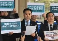 대한항공 표 대결 앞두고…리베이트 사건 고발 당한 조원태·조현아