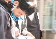 """""""반성없다""""…청담동 주식부자 부모 살해범 김다운 '무기징역' 선고"""