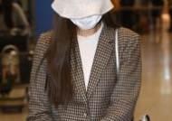 [포토]쯔위, '마스크와 모자로 가린 예쁜 얼굴'