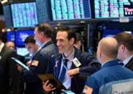"""""""통 큰 부양책"""" 소식에 뉴욕증시 급반등…시장 불안감은 여전"""