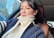 이상아, 안전벨트 미착용 논란…해당 영상 삭제