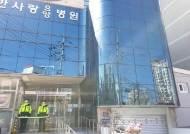 """'75명 감염' 대구 한사랑요양병원...주민 """"또 시작일까 걱정"""""""