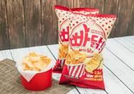 해태, 후라이드 치킨 맛…스낵 '빠닭' 출시