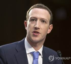 <!HS>페이스북<!HE>, 전 직원 4만5000명에 '코로나 보너스' 124만원 지급