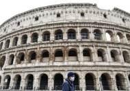 코로나로 드러난 유럽의 민낯…경제·동맹·사회 총체적 '위기'