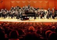 32년 된 예술의전당 '교향악축제'도 코로나로 연기
