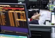 [속보] 거래소, 유가증권시장 매도 사이드카 발동