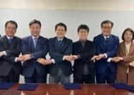 """더불어시민당 권기재, 성추행 전력 드러나…""""전형적인 모함 사건"""""""