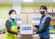 [시선집중(施善集中)] 취약계층 구호물품·생계비 지원 …'코로나19 긴급구호' 모금 진행