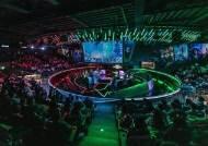 '2020 LCK 스프링' 25일 온라인으로 재개…팀 숙소에 심판 파견