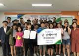 <!HS>NH저축은행<!HE>, 농촌마을과 '또 하나의 마을' 자매결연 맺고 사회공헌활동