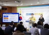 경기도, 극저신용자 소액대출 등에 1500억원 긴급지원…추경안