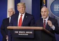 """조급한 트럼프 """"코로나에 말라리아약"""", FDA는 """"아직 미승인"""""""