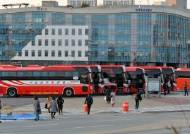 코로나 확산에 주목받는 세종시·혁신도시↔ 수도권 통근 버스