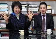 """정봉주·손혜원의 마이웨이···민주당 """"지지층 이탈"""" 난감해졌다"""