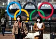 """블룸버그 """"코로나 대유행 미국 다음 일본서 급증할 것"""""""
