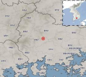 경남 산청 동남동쪽서 규모 2.7 <!HS>지진<!HE> 발생