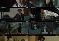 """'메모리스트' 유승호·이세영, 사건 해결 위해 필사적 """"새로운 반전"""""""