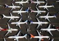 정부에 77조 지원 SOS···GM 파산 전철 밟는 '美 상징' 보잉