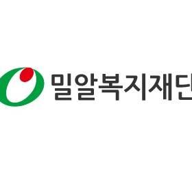 [NPO 브리핑] 밀알복지재단 긴급구호키트 전달, 서울NPO지원센터 비영리스타트업 4기 모집 外