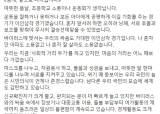 """文 """"코로나 대응은 '이인삼각'···나혼자 안 아파도 소용없다"""""""