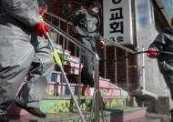 """서울·경기, 문여는 교회 찾아 감독 """"확진자 나오면 구상권"""""""