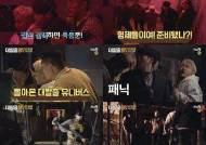"""'대탈출3' PD """"진퇴양난 속 강호동→피오, 좀비와 정면대결"""""""