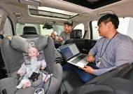 현대모비스, 레이더로 뒷자리승객 감지시스템 개발