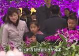 신종 코로나로 아버지 생일 약식으로 기념한 김정은, 할아버지 생일은?