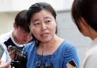 임은정이 고발한 '고소장 위조' 검사, 징역6월 선고유예 확정