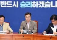 """민주당 현역 71%, 친문 100% 살았다···""""시스템 공천의 성과"""""""