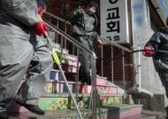 문대통령 자제 호소에도···서울 대형교회 8곳 주말예배 강행
