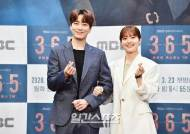 '365' 이준혁X남지현, 6개월만 부활 MBC 월화극 성공 신호탄 쏠까[종합]