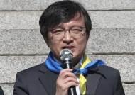 """김의겸 """"총선 불출마 번복 아닌 새 도전…국민 부름에 응한 것"""""""