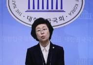 '컷오프' 이은재 통합당 탈당, 전광훈의 기독자유당 간다