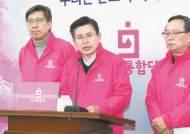 """황교안 """"소상공인 600만~1000만원 직접 지원…긴급구호자금 40조 투입을"""""""