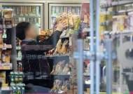 코로나로 가뜩이나 불안한데…한국 시간제근로자 증가율 1위