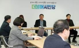 더시민미래한국당, 비례대표 후보자 최종 발표