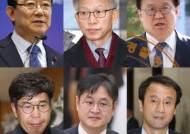 '선거개입 의혹' 송철호·황운하 등 총선 후 첫 재판