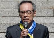 """[단독]열린민주당 주진형 """"과거 음주운전…아들은 국적 포기"""""""
