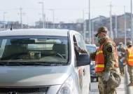 평택 미군기지 협력업체 소속 40대 미국인도 코로나 확진