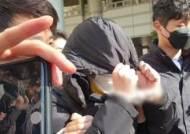 n번방 전 운영자 '와치맨'은 회사원···檢, 징역 3년6개월 구형