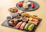'돌밥돌밥' 지겨울 땐…'돌돌' 말아먹는 스프링 롤 어때요?