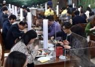 대전 소주공장도 47년만에 처음 멈췄다···쑥대밭 된 지역경제
