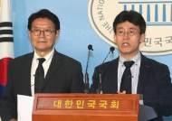 """더불어시민당 최배근 """"열린민주당 찍으면 민주당 후보 떨어져"""""""