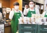 [라이프 트렌드&] 매일 한 잔의 커피에 응원의 마음 담아 '코로나19 극복' 함께합니다