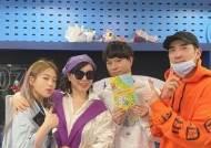 키썸X배치기, 힙합 남매의 '최파타' 인증샷 with. 최화정
